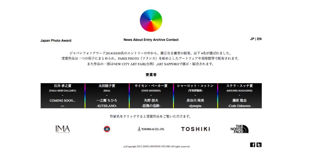 スクリーンショット 2014-10-18 1.26.32