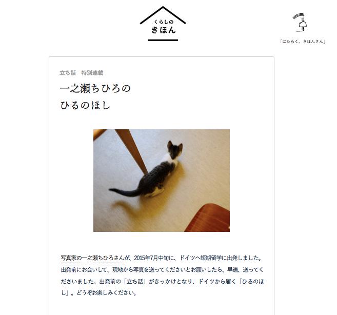 スクリーンショット 2015-08-02 1.40.19