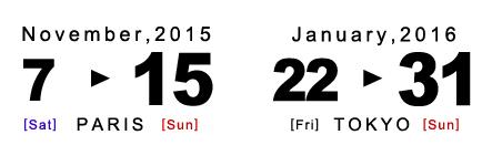 スクリーンショット 2015-11-11 22.10.14